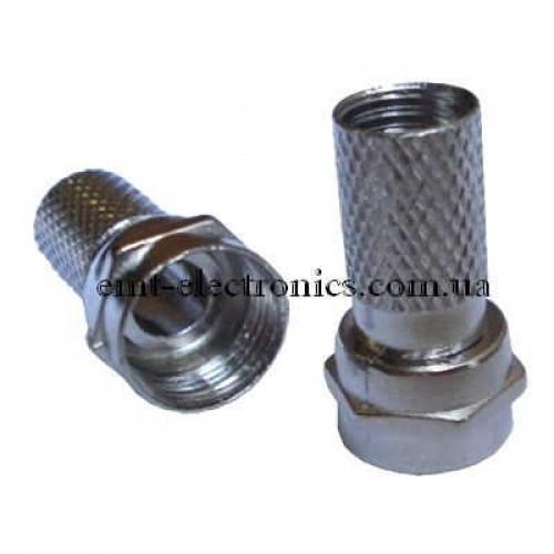 Штекер F под кабель (RG-6), накрутка, диам.-7.1мм (20мм)