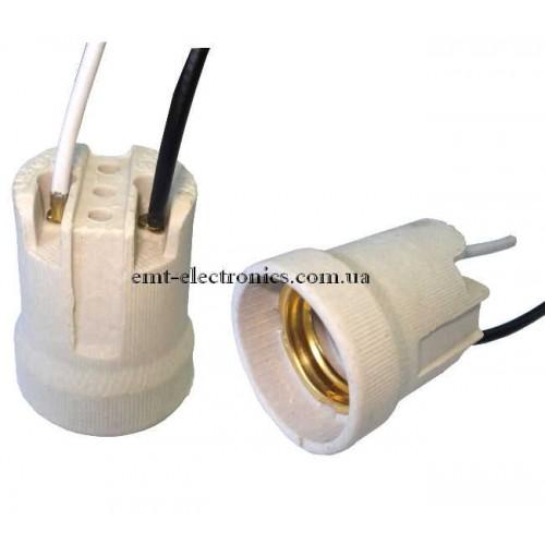 Патрон керамический, с проводами, Е27