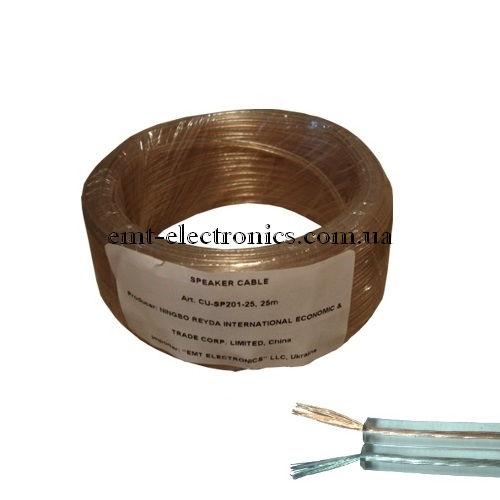 Кабель акустический (медный) 2х0,08кв.мм, прозрачный, 25м