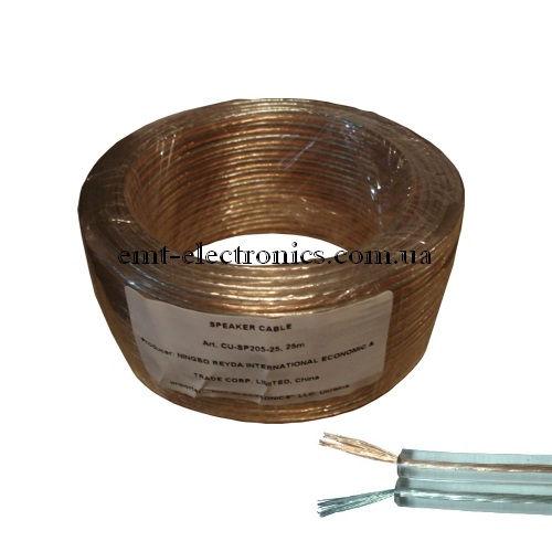 Кабель акустический (медный) 2x0,5кв.мм,  прозрачный, 25м