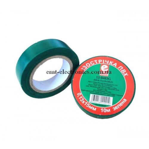 Изолента ПВХ, 0,13*15мм, зелёная, 10м