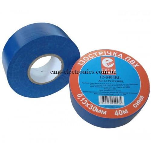 Изолента ПВХ, 0,13*30мм, синяя, 40м