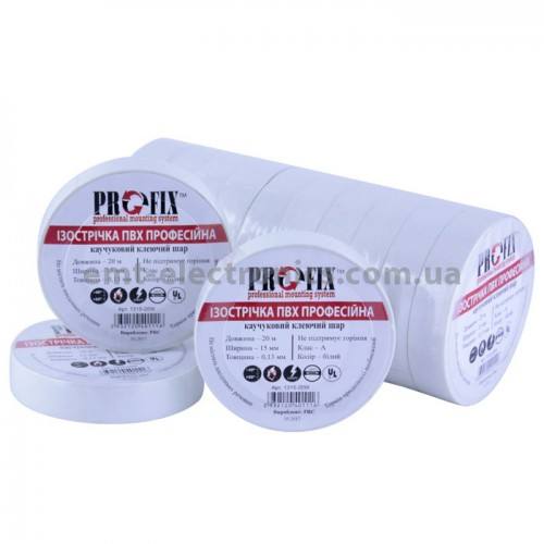 Изолента ПВХ PROFIX, 0,13*15мм, белая, 20м