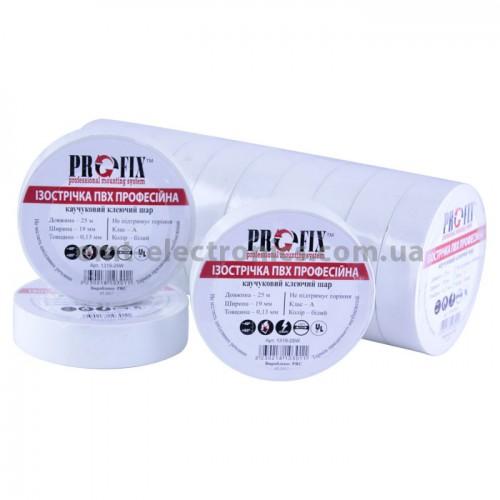 Изолента ПВХ PROFIX, 0,13*19мм, белая, 25м