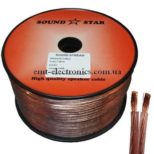 Кабель акустический (биметалл) 2x0,5кв.мм., прозрачно-розовый, 100м