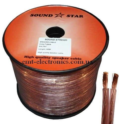 Кабель акустический (биметалл) 2x0,75кв.мм., прозрачно-розовый, 100м