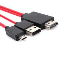 Адаптер MHL: гнездо HDMI- штекер USB, штекер Micro-USB