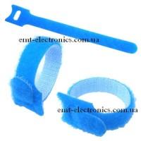 Стяжка нейлоновая на липучке, многоразовая, 150х12 мм, синяя (1 шт.)