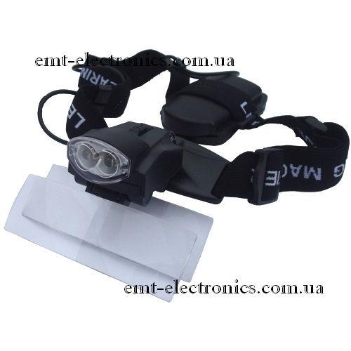 Лупа бинокулярная, налобная, с подсветкой, 1,0х-5,5х увеличение