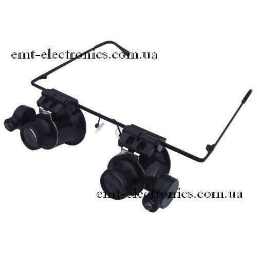 Лупа-очки бинокулярные с LED подсветкой, 20х увеличение